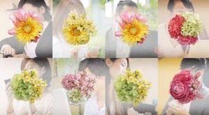 みんなで贈れるオリジナル花束「bouquet」、ソーシャルメディアと連携して思いを伝えよう 【増田 @maskin】