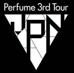 Perfume「JPN」ツアー、アクセサリー購入した人だけの「特別なAR」 【増田 @maskin】