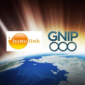ホットリンクが米Gnipと戦略的提携、全世界・全言語の全ツイートデータを利用可能に 技術提供も  【増田 @maskin】