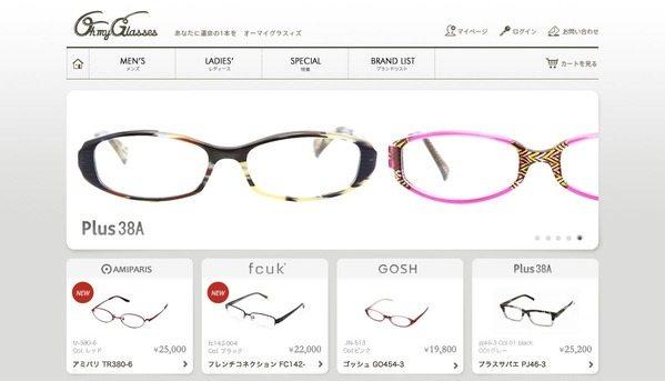 インターネット通販で眼鏡は売れるのか?「OhMyGlass」クローズドベータ版が公開 【増田(@maskin)真樹】