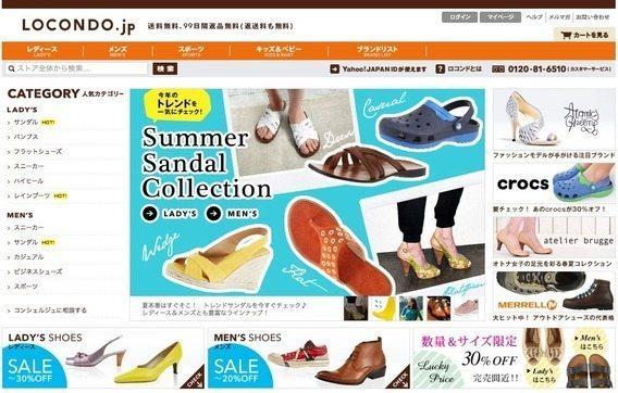 「ネットで靴は売れない」に挑む ロコンドの徹底的顧客中心主義【秋里英寿】
