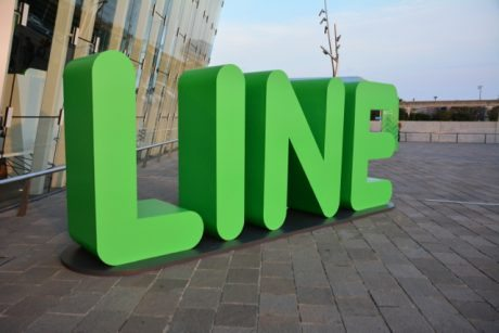 LINE上場へ、東証とNYSEで 【@maskin】