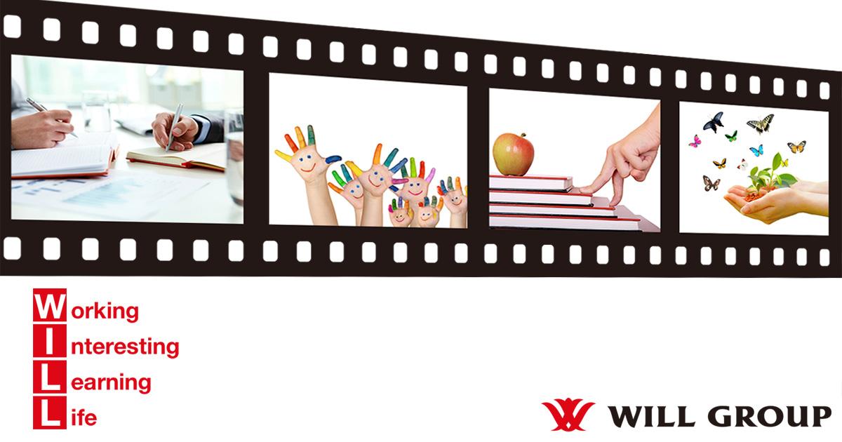 「働く」「遊ぶ」「学ぶ」「暮らす」の事業領域においてTOPを目指すウィルグループのCVCがベンチャーとのメンタリングイベントを東京都内で開催【@masaki_hamasaki】