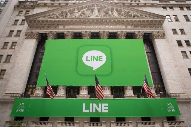 ニューヨーク LINE 舛田氏独占インタビュー、東証&NYSE上場「志という旗を世界のど真ん中に立てていく」 【@maskin】