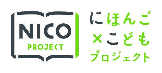NICO PROJECT logo