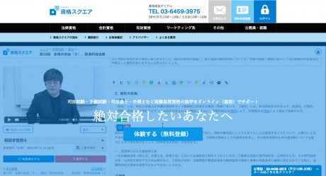 IT・資格教材出版の「FOM出版」とオンライン資格講座の「資格スクエア」が連携 【@masaki_hamasaki】
