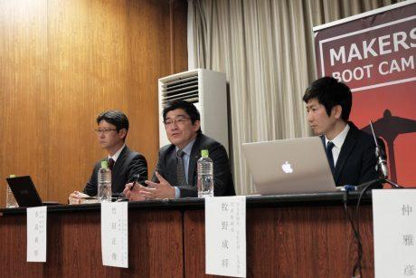 京都にIoTスタートアップファンド「試作ファンド」、試作支援アクセラレータープログラムと共同展開 @maskin
