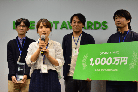 LINEボットアワード結果速報、最優秀賞1000万円を獲得したのは「&HAND」#BOTawards