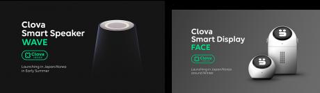[詳説 Clova] LINEが狙う「お茶の間」、世界HOME覇権争いにスマートポータルで挑む @maskin
