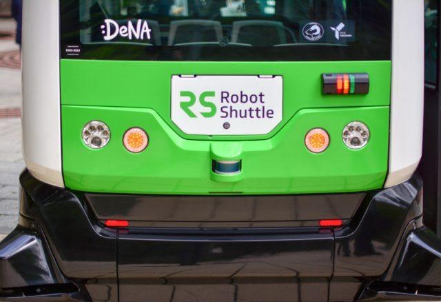 DeNA、坂道の多い横浜市でロボットバスの可能性を探る