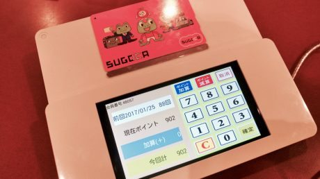 交通系ICカードをポイントカードに変えるCocoCa、鉄道会社や地方自治体と全国へ