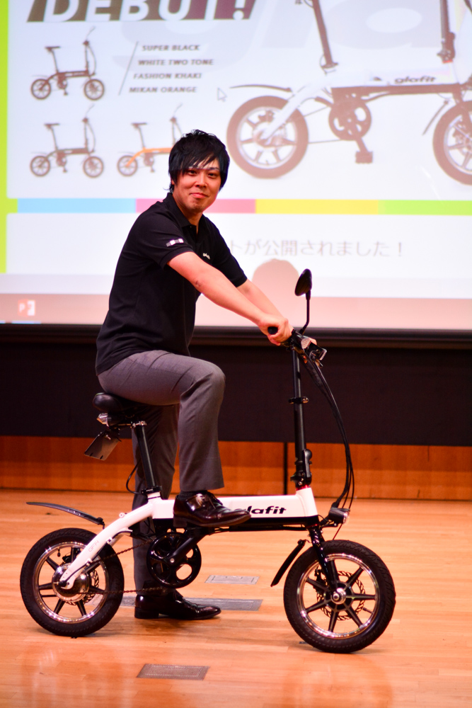 1億円達成に向けリターン追加、自転車+電動バイク「Glafit」のmakuakeキャンペーン