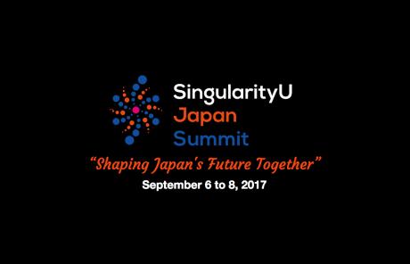 米シンギュラリティ大学、公式イベントを日本で初開催