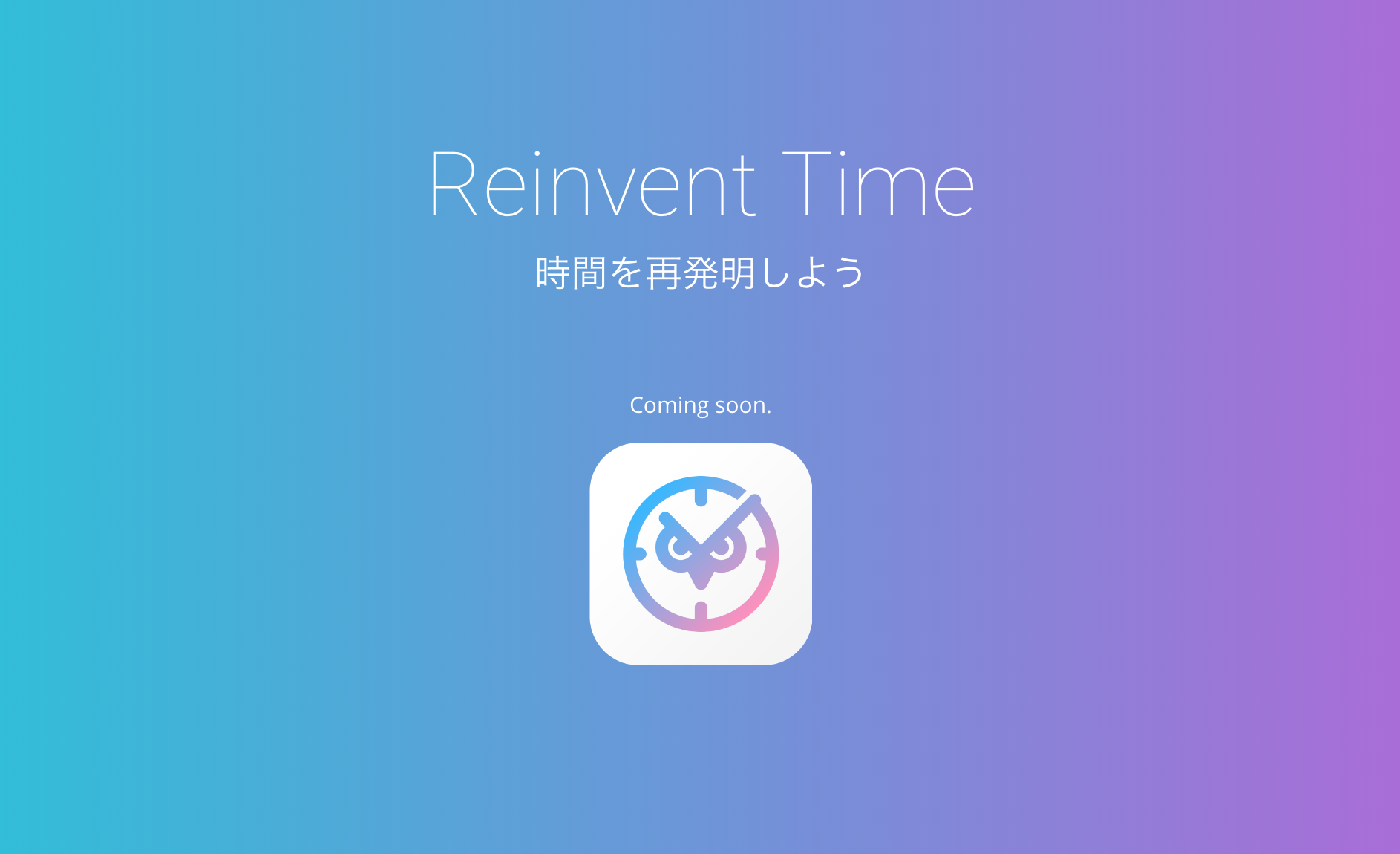 メタップス、時間を再発明する新サービス「TimeBank」のティザーサイト公開