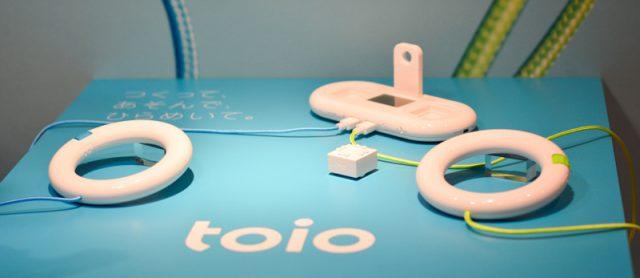 レゴや絵本をIoT化させるおもちゃ「toio(トイオ)」発表、ソニーの最新テクノロジーを活用