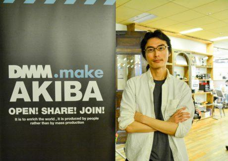 IoTスタートアップの巣、DMM.make AKIBAの変容とチャレンジ