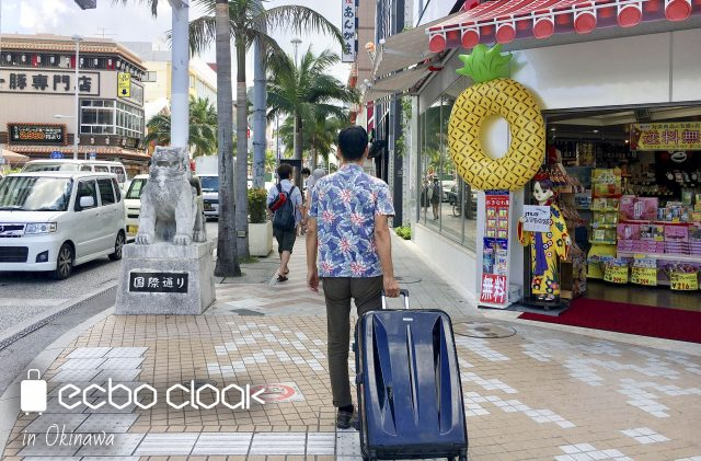 シェアリングロッカー「ecbo cloak」が沖縄進出