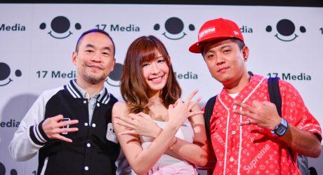 """アジアNo1ライブ配信「17LIVE」が日本上陸、ヒップホップの""""アニキ""""が作る新しいメディアの波 #17live"""