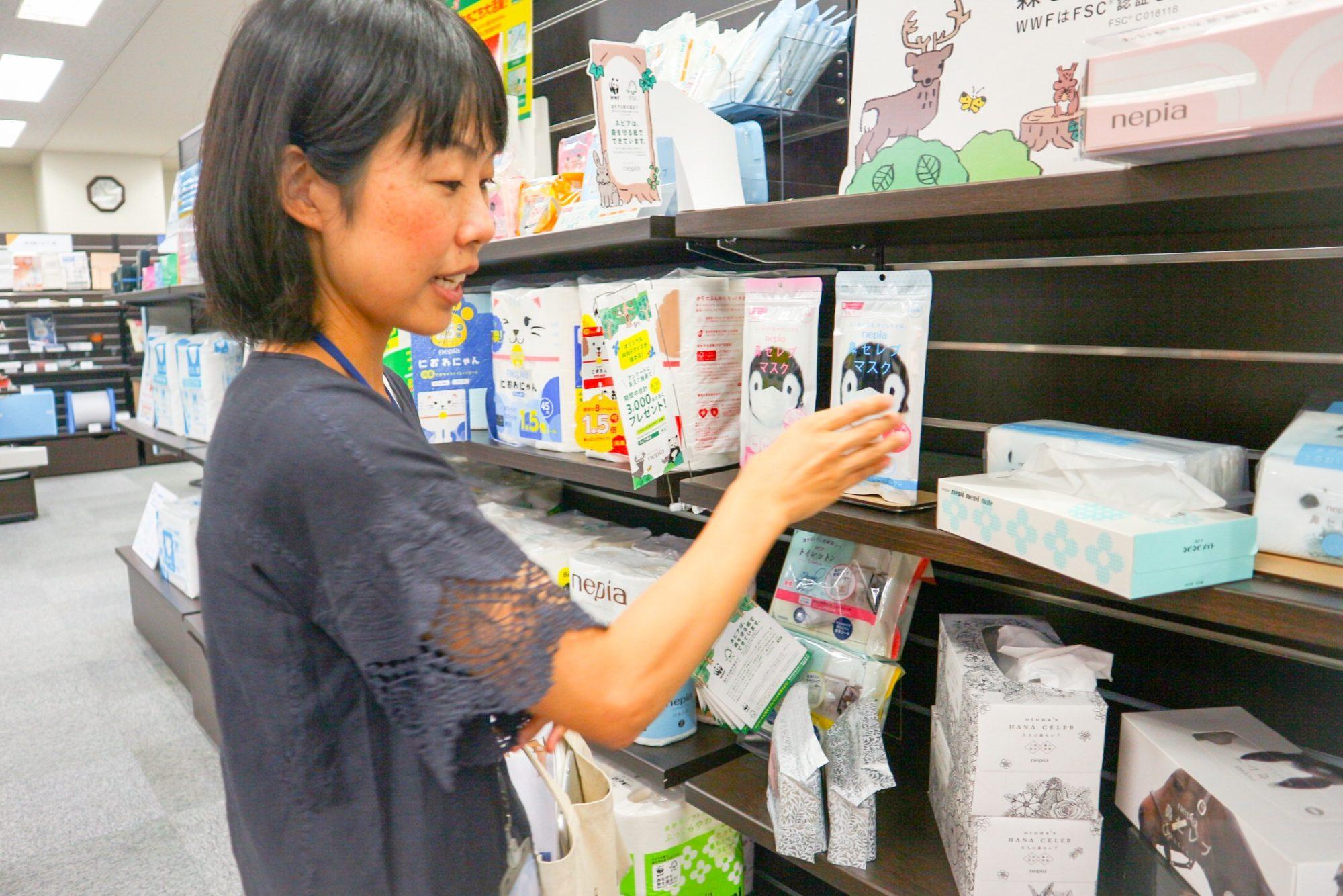 企業の宣伝・マーケティング部門が取り組むイノベーション(2)  王子ネピア 平川淳子 氏