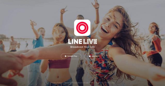 動画配信サービス「LINE LIVE」 がドイツ進出、EUメディア大手とタッグ