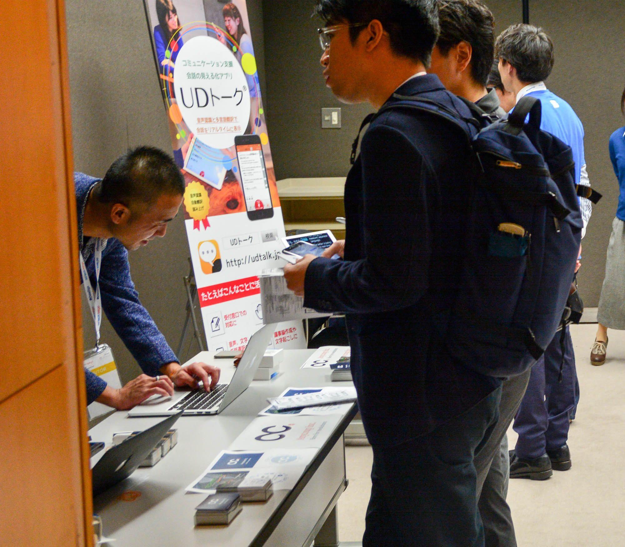 TechWave Summit 開幕、17日・18日アドテック東京のパスでも入場いただけます