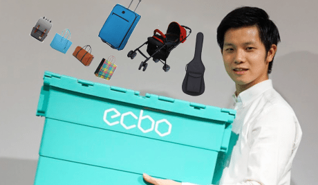 東京都内ロッカー閉鎖 、#ロッカー難民 を救う「ecbo cloak」とは