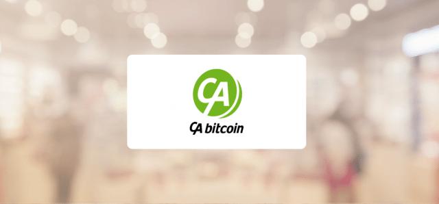 サイバーエージェントビットコイン設立、仮想通貨取引事業に参入へ