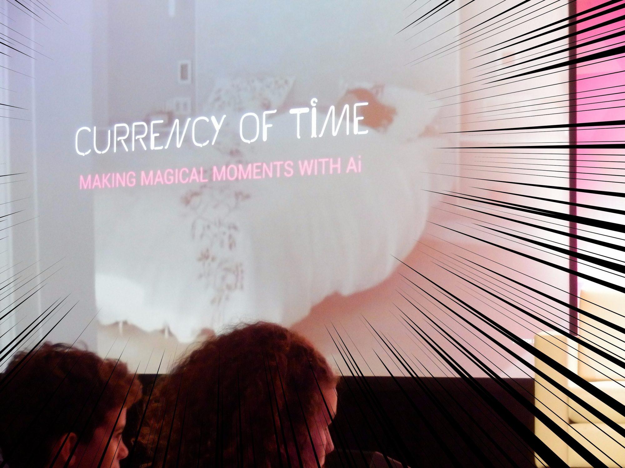 """米国注目のパワフルウーマンが指摘する顧客視点。Currency of Time(時間通貨)を意識し、データから""""魔法の時間""""を引き出せ"""