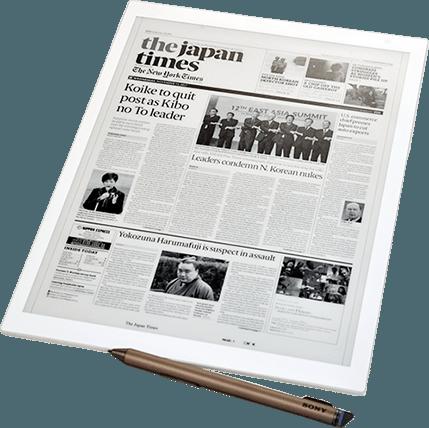 Japan TimesがソニーのA4サイズ電子ペーパーを使って新聞発行狙う