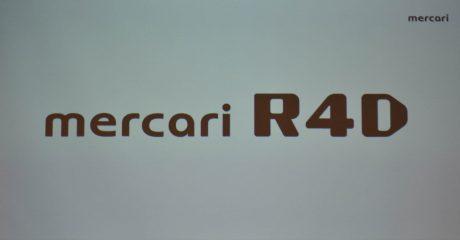 メルカリ「R4D」発表、社会実装する研究開発組織