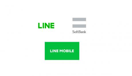 ソフトバンクがLINEモバイルに出資へ、戦略的提携について基本合意