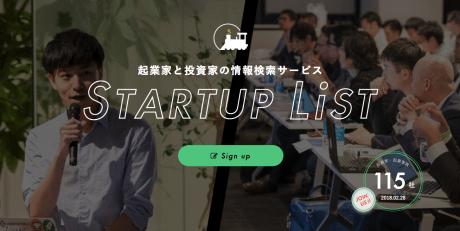起業家と投資家の情報ギャップを解消 ープロトスター社が Startup List(スタートアップリスト) β版がスタート、日本版エンジェルリスト再燃