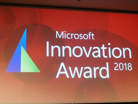 今年はすごい Innovation Award 2018 結果速報