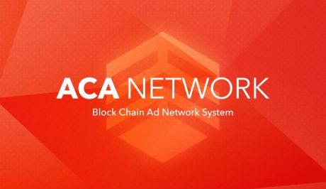 [アプリ博 X] ACA NETWORK ブロックチェーンで日本の広告業界を変える