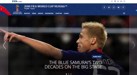 ロシアW杯開催目前! 新たに導入される注目の技術5つ