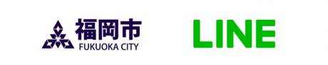 LINEグループ、福岡市施設等でスマホコード支払い等キャッシュレス実証実験へ
