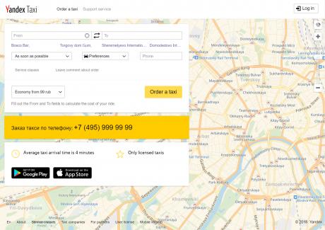 YandexTaxiとUberがテクノロジープラットフォーム統一へ