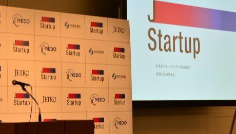 J-Startup、日本のスタートアップをグローバルに押し出す取り組みの行方