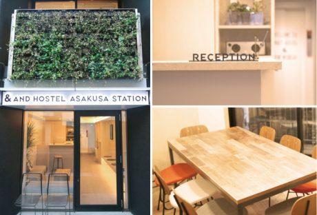 IoTホテル「&AND HOSTEL」、6つ目のハイテク新店舗が浅草にオープン