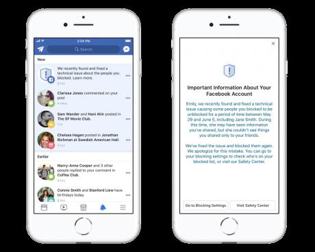 80万人超のブロックが不能に、Facebookがお詫び