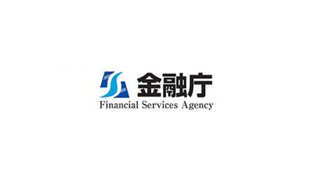 仮想通貨、警察・金融・消費者 3庁が局長級会議を開催