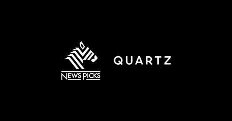 ユーザベースが米QUARTZ買収、NewsPicks米国事業成長の足がかりに