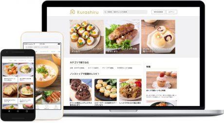 ヤフー、dely社を93億円で連結子会社化 レシピ動画「kurashiru(クラシル)」提供
