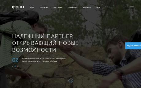 ロシア最大のシードアクセラレータによるサンクトペテルブルクスタートアップ投資