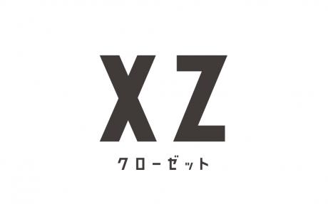 手持ち服から毎日自動でコーディネート、ファッションアプリ「XZ(クローゼット)」がアップデート