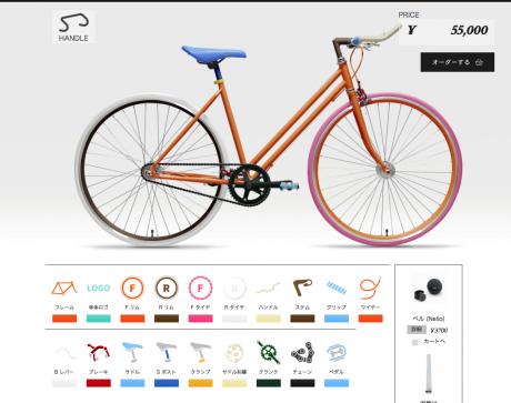 「Cocci Pedale」(コッチ ペダーレ)、世界に1台だけのオリジナルカラー自転車をデザイン