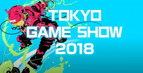 東京ゲームショウ2018の進化 #TGS2018