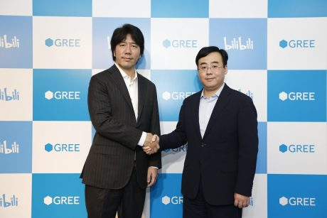 グリー、中国でVTuberおよびスマホゲーム展開へ 「bilibili」と提携・合併会社も設立