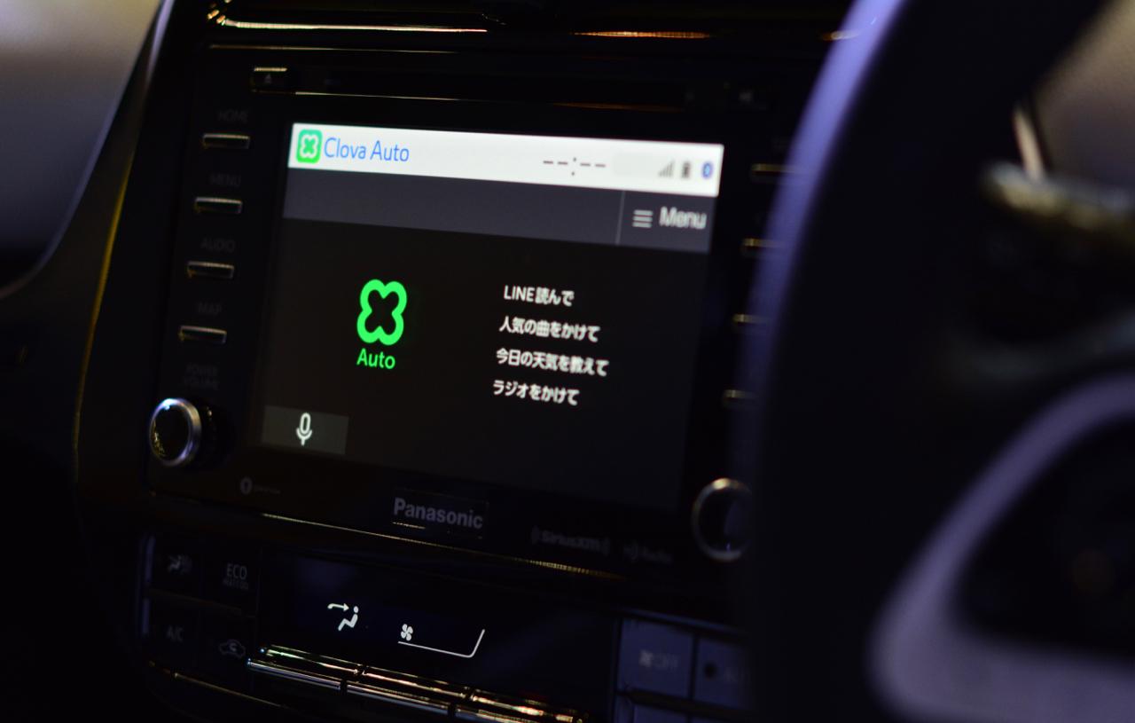 Clovaがカーナビにやってくる「Clova Auto」は普通に便利でした、2019年にはナビも融合 #CEATEC | TechWave(テックウェーブ)