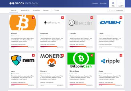[発表] 仮想通貨・STOデータベース「BLOCK DATABANK(ブロックデータバンク)」始まります
